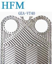 GEA Plate Heat Exchanger Spare Parts, EPDM Flange Gaskets