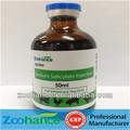 Sodio Salicylate / aves de corral vacuna