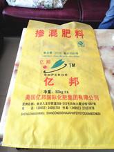 white sugar bag 50kg price for flour polypropylene bag for Flour,Rice, Sugar,Garbage,Feed,Fetilizer,cement pp sacks