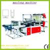 new technology plastic bag sealing making machine