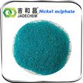 Solfato di nichel cas n.. 7786-81-4 galvanica delle materie prime mh-ni batteria