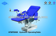HFMPB06B Electric medical obstetric labor bed