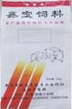 La bolsa de embalaje para gr de harina para la marca nuevo sacos de pp con revestimiento de pe para el embalaje fertilizantes 25kg/50kg pp tejido laminado bolsa de fertilizantes