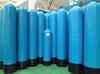 high pressure FRP water Vessel/water control valve