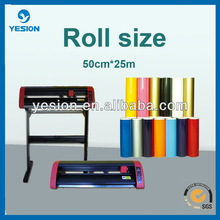 Popular high quality low price heat transfer film vinyl from China suppliers,OEM welcome