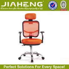 Modern new high back wire swivel orange full mesh office chair