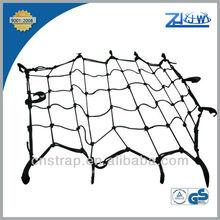Sals 45X45CM 6pcs hooks Black motorcycle cargo net