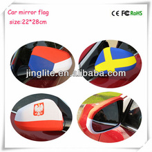 World Cup Promotional Customized National Adjustable Car Mirror Flag