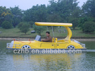hot sell car boat electrical boat fiberglass gardern boat made in China