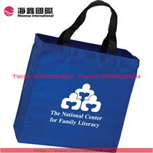 Blue custom printed logo nylon shopping bag