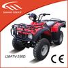 250cc farm atv cheap 250cc atv for sale