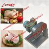 Hot Sale Poultry Cutting Machine|Chicken Slicing Machine