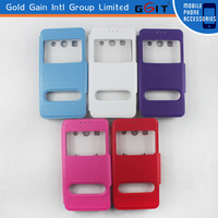 Double Window PU+TPU Magnetic Phone Flip Case For HuaWei G520