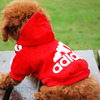 Popular basic red casual canine dog hooded sweatshirts, adidog pet dog clothes, dog tshirt red
