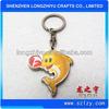 Promotional gift animals keychain soft key chain & Key rings