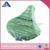 PVC sheeting waterproof bike seat cover with elastic band closure