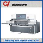 QZK 920 1300 1370 embossing cutting machine fodder cutter