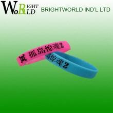 Top grade unique silicone bracelet silicone