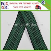 sofa elastic belt 4-7cm PP and PE rubber webbing used in furniture sofa