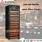 SRW-168S 168 Bottle Wine Cooler/Wine Fridge/Wine Cellar