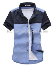Cool Cotton Simple Design Mens Shirt in Summer Fashion 2014