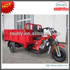 2014 Chinese hot sell cargo motorcycle 3 wheeler from Rauby/three wheel motorcycle for sale