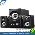 powered subwoofer dvd set speakers DC12v wooden case
