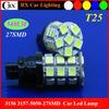27 5050 SMD BA15S S25 (1157/1156) T20 (7440/7443/3156/3157) LED car light SMD