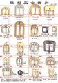Decorativos de metal de la cadena de zapatos, cryastal para la cadena de zapatos de tacón alto