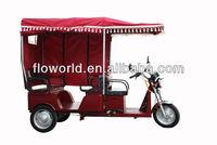 2014 New India Hot Sale Battery Operatede Rickshaw