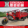zhenhua trike roadster 2013 cargo motor tricycle cheap motorcycle