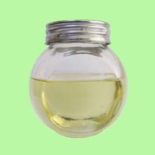 Pesticide agrochemicals high quality indoxacarb powder 95%,90%TC,71.2%TK,150g/L,30%SC CAS No.: 1071-83-6