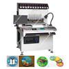 12 color automatic dispensing machine