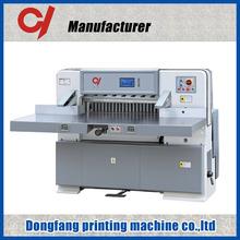 QZK 920 1300 1370 hand press copper foil cutter walk behind concrete cutter