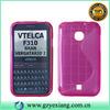Transparent S Line TPU Phone Case for ZTE VTELCA F310