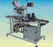 Automatic barcode label printing machine