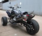 new China cheap 200cc/ 250cc reverse trike