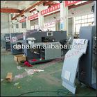 DBGS320 Type Auto White Trademark/Tag Rotary Die Cutting Machine