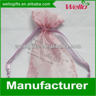Special pink zebra gift bags with drawstring