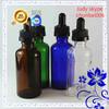 HI-Q!50ml essential oil glass bottle dark blue for e-liquid, ejuice