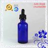 HI-Q!50ml essential oil glass bottle dark blue for ejuice,eliquid