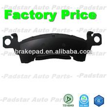 Japanese used car parts Nissan armada parts of disc brake pads