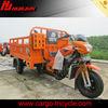 three wheel motorcycle reverse gear/trimoto carga/3 wheel car for sale
