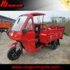 gas three wheel motorcycle/trimoto carga/3 wheel car for sale