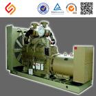 high quality small used yanmar marine diesel engine