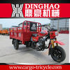 zongshen tricycle/motorcycle tyre and tube/sport motorcycle