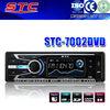 mini mp3 player car audio direct support usb sd mmc stc-7002u