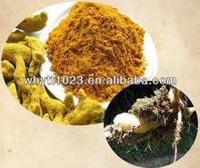 supply curcumin powder natural curcumin extract 95%