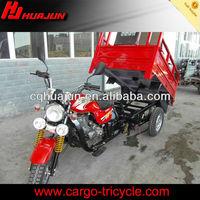 three wheel large cargo motorcycle/trimoto carga/motor three wheel