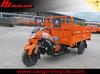 trike scooters 500cc/trimoto carga/motor three wheel